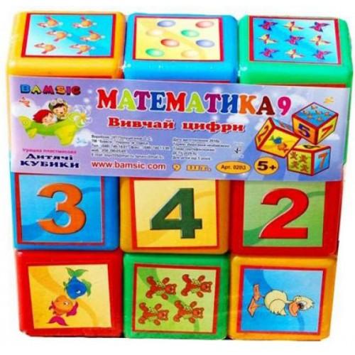 Кубики 9 Математика малые 028/2 БАМСІК