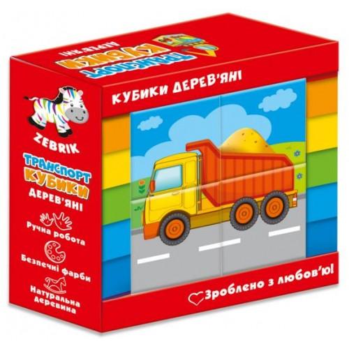 Деревянные кубики Транспорт ZB1001-03 Влади Тойс