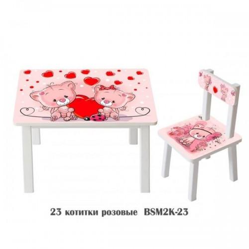 Детский стол и стул для творчества Pink kitties Котики розовые BSM2K-23