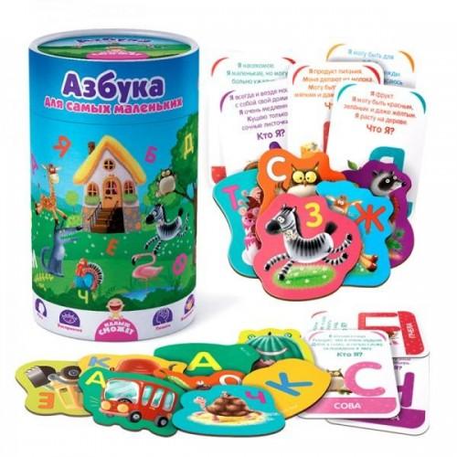 Алфавит для самых маленьких в тубусе VT2911-01Vladi Toys