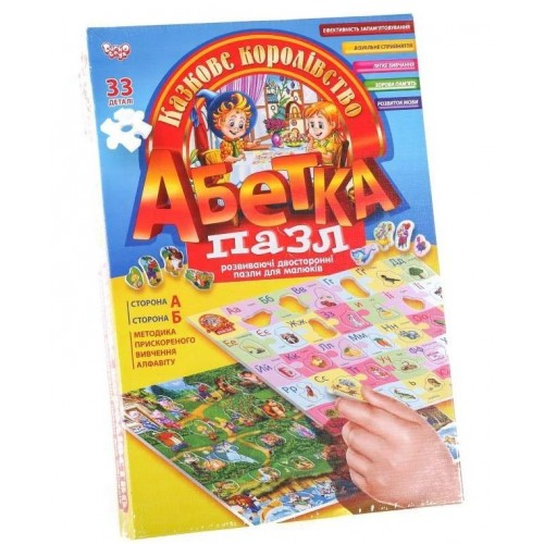 Игра Абетка-пазл Казкове королівство DT 33 PR