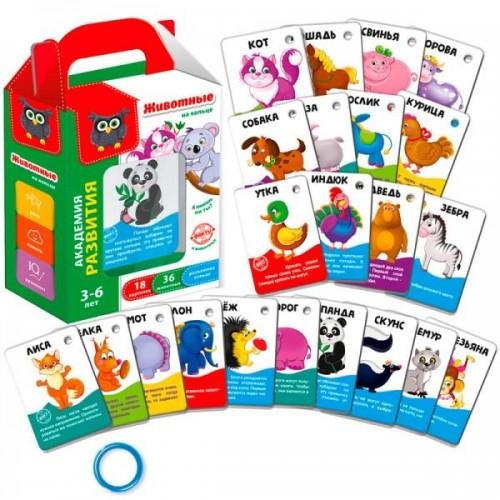 Карточки на кольце Животные VT5000-03 Vladi Toys