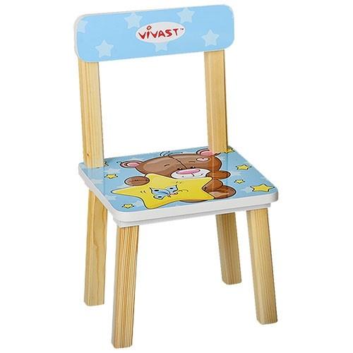Детский стол и 2 стула голубые 501-8 Виваст, Харьков