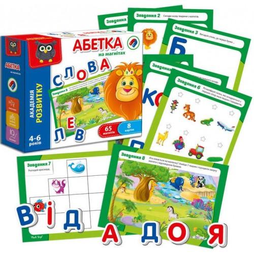 Абетка на магнитах + карточки с заданиями VT 5411-03 Vladi Toys