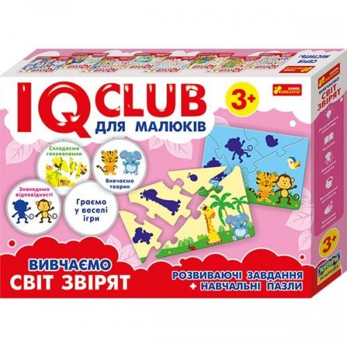 Пазлы учебные  Изучаем мир животных IQ-club для детей 13203006У/6356