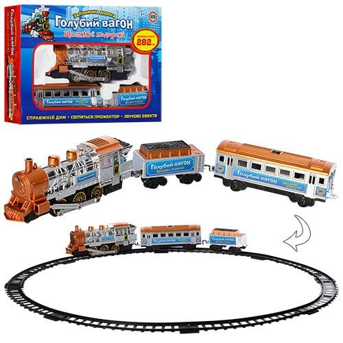 Железная дорога Голубой вагон детская 282 см 8040 коричневая