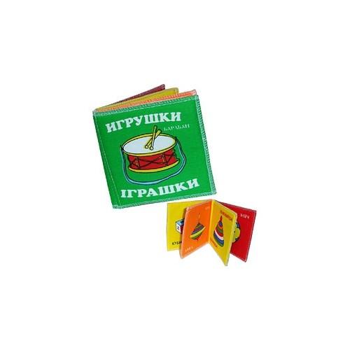 мягкая книжка для детей Розумна играшка