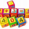 "Кубики большие ""Математика"" 9 штук 9б 020/3 Bamsic"