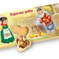 Рамка-вкладыш деревянная по Монтессори Сказки РВ-035-039 Вундеркинд, Одесса