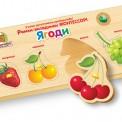 Рамка-вкладыш деревянная по Монтессори Фрукты, Овощи или Ягоды РВ-045-047 Вундеркинд, Одесса