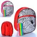Набор для творчества Рюкзак-раскраска  MK 0641-1