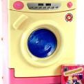 Стиральная машинка  839 Орион без звуков