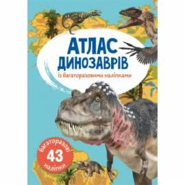 Книжка Атлас динозавров с наклейками F00021607