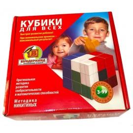 Кубики для всех деревянные по методика Никитина . Сообразилка. К-003