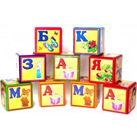 """Кубики большие """"Азбука"""" 9 штук 9б 020/2 Bamsic"""