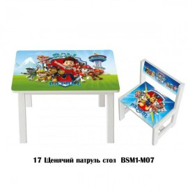 Детский стол и стул для творчества Щенячий патруль BSM1-M07 укрепленный стул