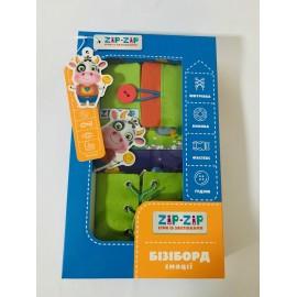 Игра с замочками ZIP-ZIP Эмоции ZZ1001-01 Vladi Toys