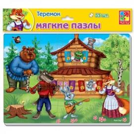 Мягкие пазлы для детей от 3-х лет А4 Теремок или Репка VT1102-21/22