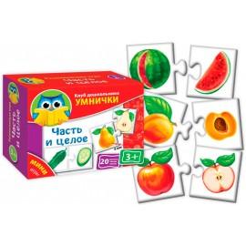 Мягкие пазлы для детей от 2-х лет Мини-игра «Часть и целое» 1309-02