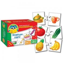 Мягкие пазлы для детей от 2-х лет Мини-игра «Найди пару» 1309-07
