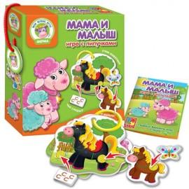 Игра с липучками «Мама и Малыш» VT1310-02 /1310-04