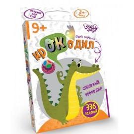 Настольная игра викторина Тот самый крокодил МН-14-22 Danko Toys
