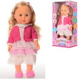 Лялька Даринка ходить, балакає, співає, реагує на хлопок М 1445 S Китай велика