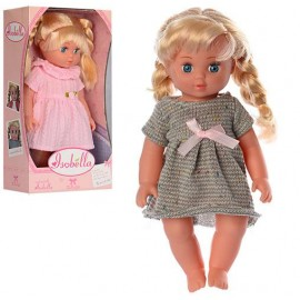 Кукла Изабелла YL1702A-B