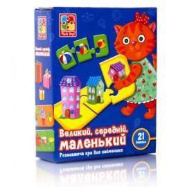 Развивающая игра Большой, средний, маленький VT1804-28 Vladi Toys