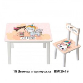 Детский стол и стул для творчества Girl and unicorn Девочка и единорог BSM2K-18