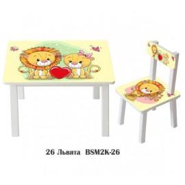 Детский стол и стул для творчества Lion puppies - Львята BSM2K26