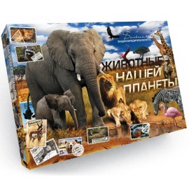 Игра настольная большая Животные нашей планеты 2 Данко Тойс