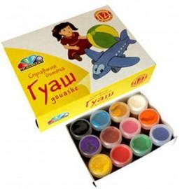 """Краски гуашь 9 цветов серия """"Любимые игрушки""""221032 Гамма"""