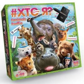 Настольная игра викторина КТО Я? Animals Selfie БИ-07-54 Danko Toys