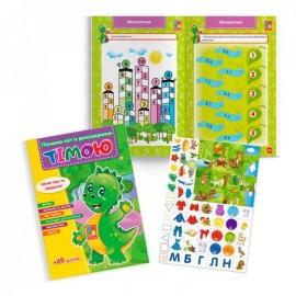 Игрушка-книжка №3 Познаем мир с динозавриком Тимой VT2801-23 Vladi Toys укр