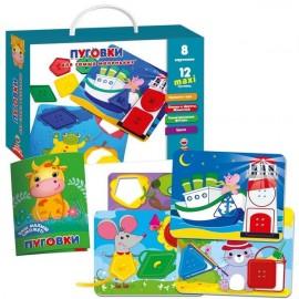 Игра шнуровка-сортер Пуговки для самых маленьких VT2905-01Vladi Toys