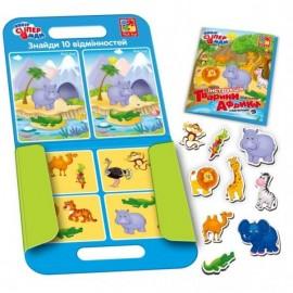 Простые игры с магнитами Животные Африки VT3104-04