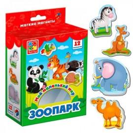 Мягкие магниты Мой маленький мир Зоопарк 3106-10