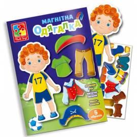 Магнитная игра одевашка в папке мальчик VT3204-29