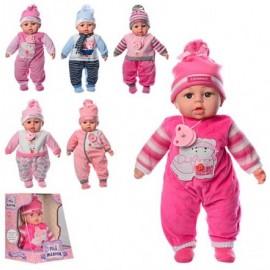 Кукла в зимней одежде с соской музыкальная рассказывает стих 3512-3513 на украинском языке
