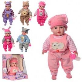 Кукла в зимней одежде на украинском языке рассказывает загадку 3511