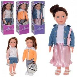 Кукла музыкальная 3955-56-58 UA украинский язык