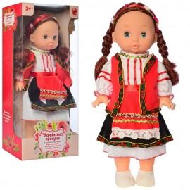 Кукла украинская красавица с музыкальными эффектами M 4125/4126/4127 UA украинский язык