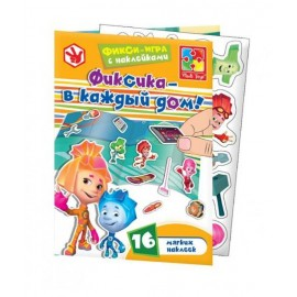 Набор наклеек «Фиксики» 4206-25 Vladi Toys