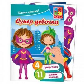 Набор для творчества с мягкими наклейками Супер девочка VT 4206-32 Vladi Toys