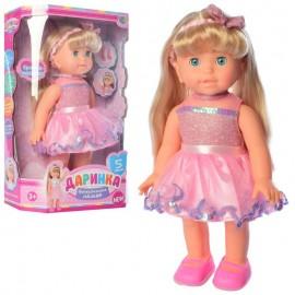 Кукла Даринка музыкальная ходит реагирует на хлопок M 4279 UA
