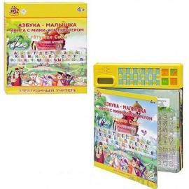 Книга с мини-компьютером «Азбука-малышка» Серии «У тетушки Совы» 43006