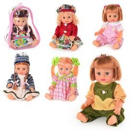 Кукла Лялька Оксаночка на українській мові 5066 Joy Toy малая