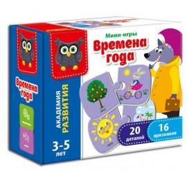 Мини-игра Времена года VT5111-01 Влади Тойс