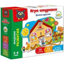 Игра-шнуровка с липучками Домик друзей VT5303-01Vladi Toys